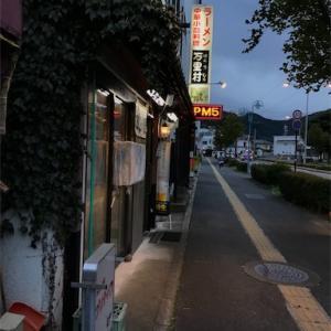 万里村(塩尻)