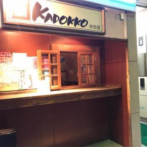カドッコ(松本)