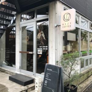 NOZY COFFEE(三軒茶屋)