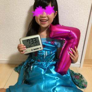 娘、7歳の誕生日