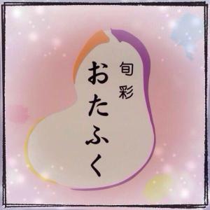 FMみはら福祉番組『見晴らしRyoko-』スポンサーから