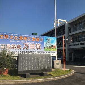 入力から封入封緘まで無人化 RPA導入の熊本県荒尾市
