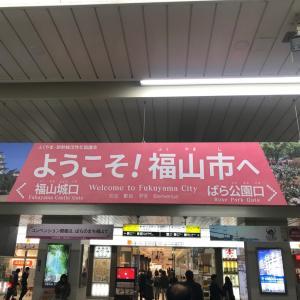 議員提案で受動喫煙防止条例 広島県福山市を視察
