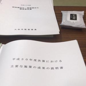 杉田水脈衆院議員が日韓関係を解説 自民党県連の市町村議員協議会