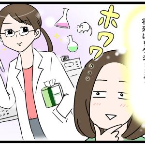 小学生が化学部に入りたい理由