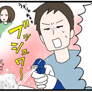 【レタスクラブ】ヌメヌメ触りたくない! スプレー洗剤を駆使して触らずピカピカを目指す