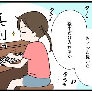 ピアノの経験が役立つ時