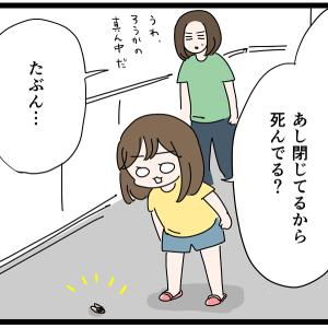 セミファイナル~見極め失敗~