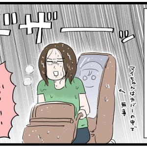 ママ友を激しい雨にさらすとこだった話