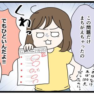 ひき・びき・ぴき問題