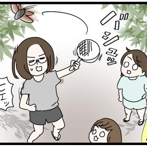 夏休みの宿題でセミの羽化を観察した話③