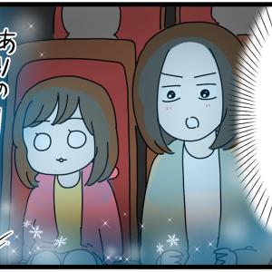 劇団四季のアナ雪を観に行った(ネタバレなし)ー後編ー