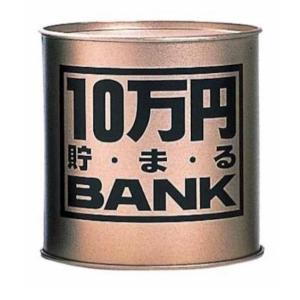 500円貯金をするための500円貯金