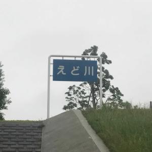豊平川市民マラソン2週間前