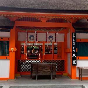 夢の続き 7 京都へ