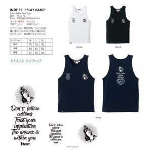 insp summer collection