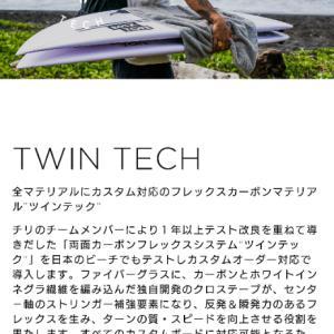 TWIN TECH epsマテリアル