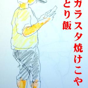 句ロッキー64