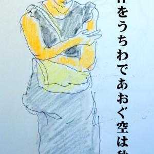 句ロッキー66
