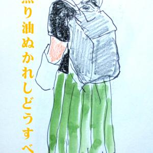 句ロッキー53