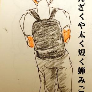 句ロッキー54