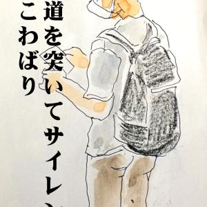句ロッキー61
