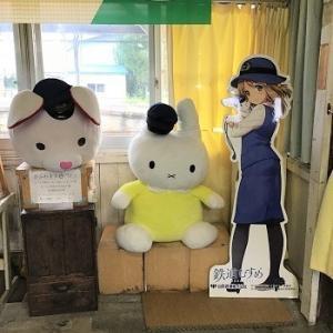 山形県赤湯温泉旅行 後編
