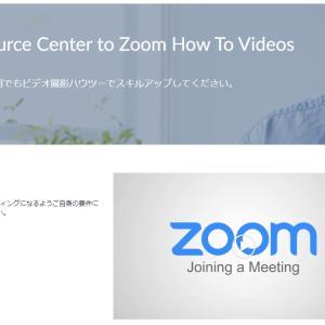 ◆Zoom