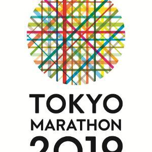 ◆私の東京マラソン2019