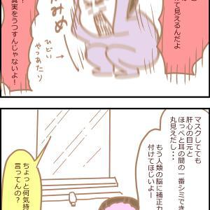 【PR】お気に入りになった美容液ファンデ②シミ編
