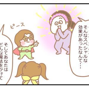 【PR】半額キャンペーン終了間近!③化粧崩れ編
