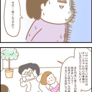 6歳で初めて抜歯した話③【ビクビクしてた】