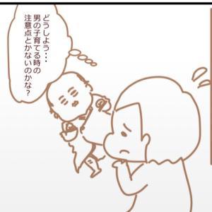男の子と女の子の違い②(デリケートゾーン)