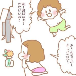 【PR】ワクワク感がたまらない!bloomeeお花の定期便体験レポ