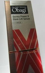 オバジ ダーマパワーX ステムリフト セラム☆モニター