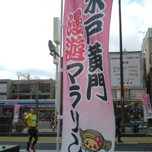 ムリナラ引退ニナル…~その1~