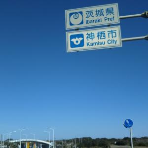 茨城県9市町村に外出自粛要請