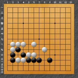 囲碁(手筋問題1)