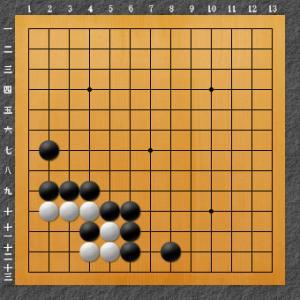囲碁(死活問題1)