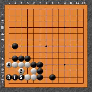 囲碁(死活問題解答1)