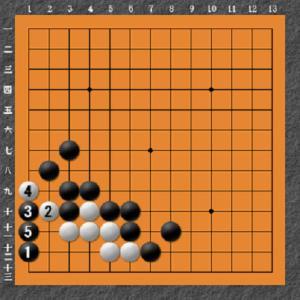 囲碁(死活問題2解答)