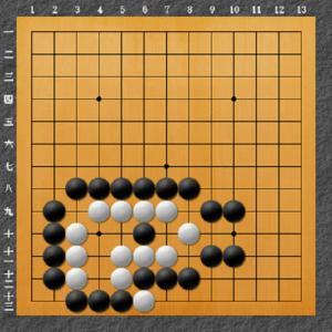 囲碁(死活問題3)