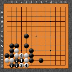 囲碁(死活問題4)解答