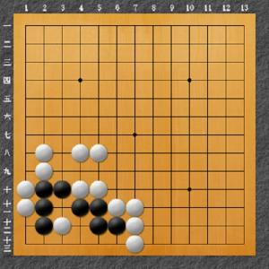 囲碁(死活問題5)