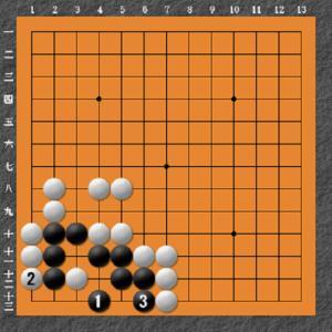 囲碁(死活問題5)解答
