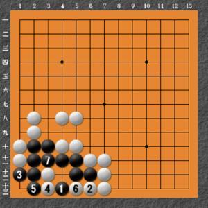 囲碁(死活問題5)変化解答