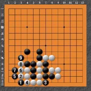 囲碁手筋問題4 解答