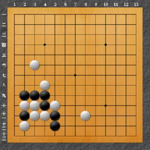 囲碁手筋問題6