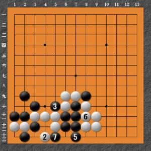 囲碁手筋問題 8 解答 続き