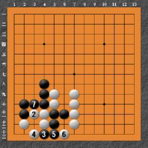 囲碁手筋問題 9 解答